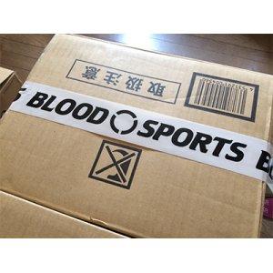 画像2: 【BLOODSPORTS】 ロゴ入りPPテープ
