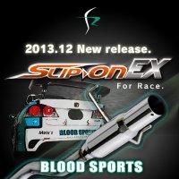 【BLOODSPORTS】 SLIP-on EX マフラー:TOYOTA車用