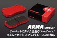 Winmax ブレーキパッド 【ご注文後にお見積と納期を返信いたします】